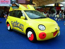 Pikachu_car