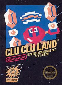 Nesclu_clu_landbox